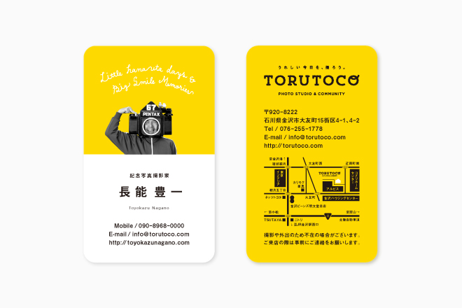 torutoco_branding_03