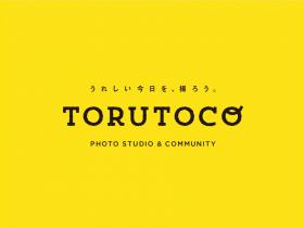 torutoco_branding_thum