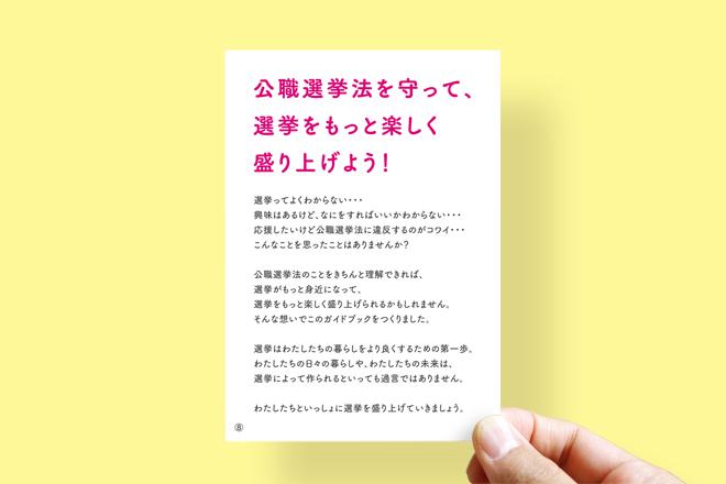 15min_guide_02