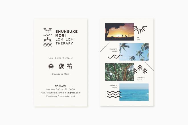shunsukemori_graphic_02