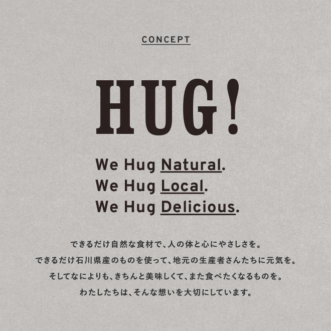 hugworks_branding_02