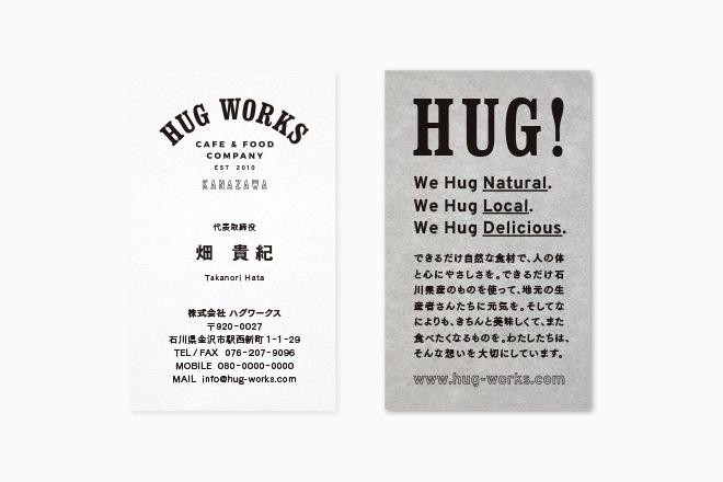 hugworks_branding_03