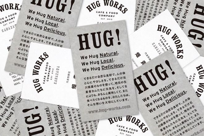 hugworks_branding_04