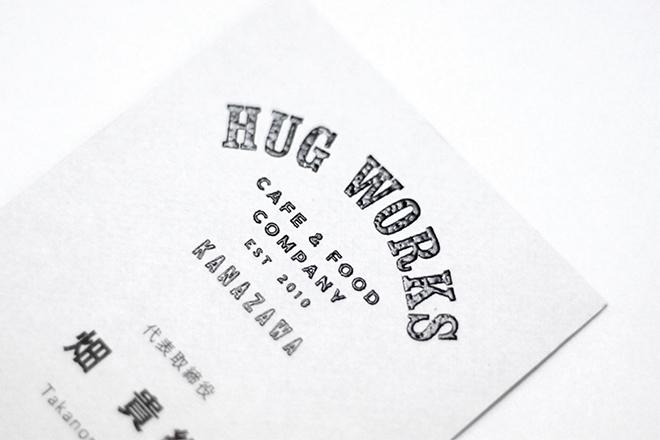 hugworks_branding_05