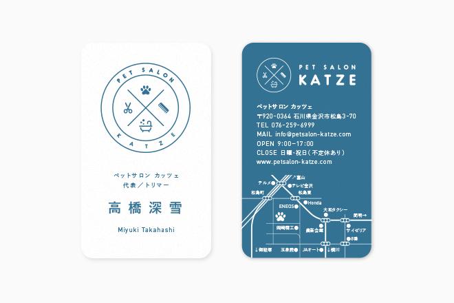 katze_logo_07