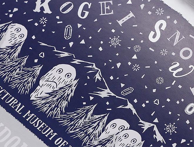 kogei_snowdome_05
