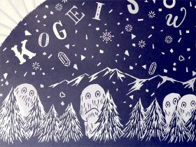 kogei_snowdome_thum