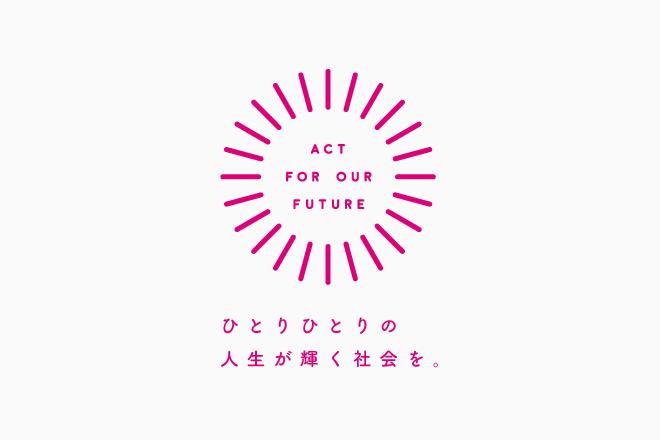 shibatamiki_branding_01