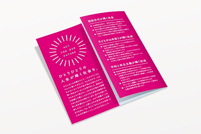 shibatamiki_branding_09