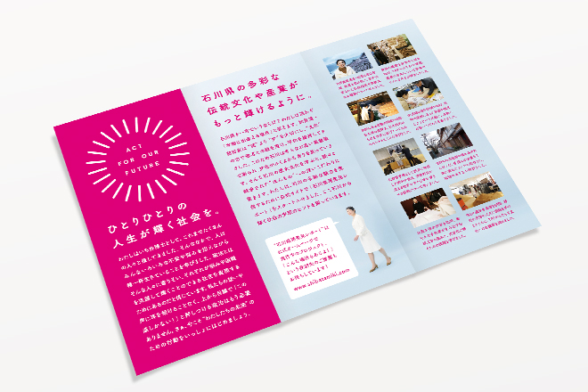 shibatamiki_branding_10