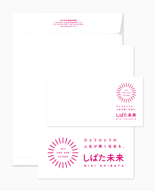 shibatamiki_branding_14