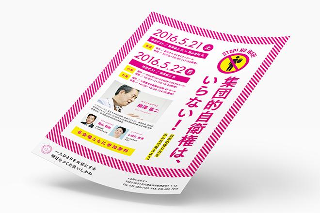 shibatamiki_branding_18