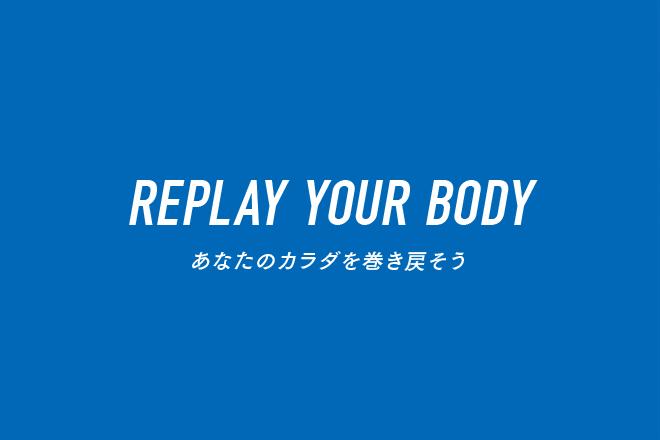 kuginuki_fasting_detox_branding_01