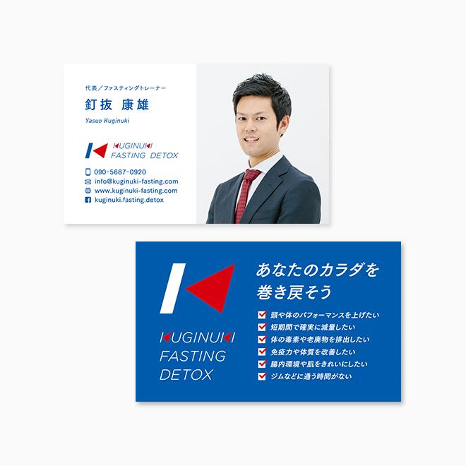 kuginuki_fasting_detox_branding_07