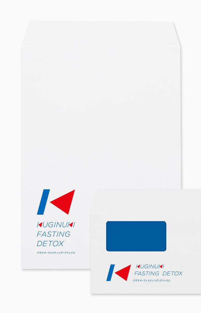 kuginuki_fasting_detox_branding_10