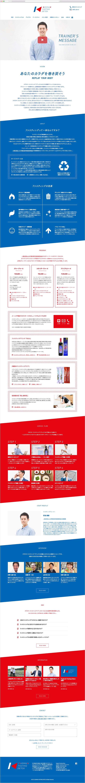 kuginuki_fasting_detox_branding_12