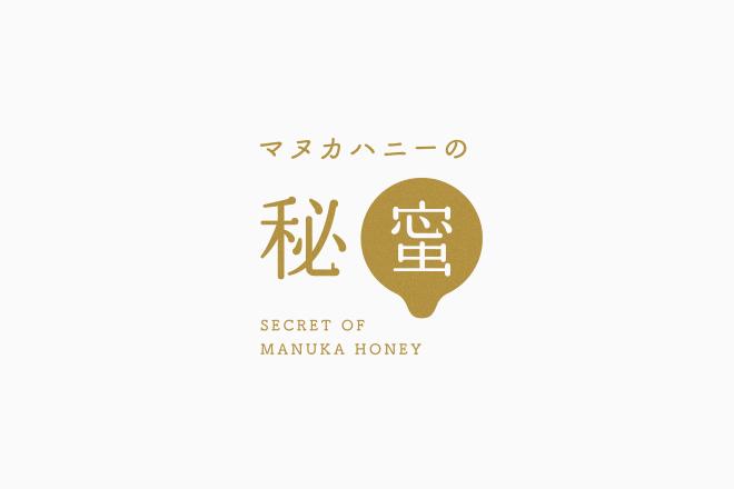 mitsubachinoutakoubou_manuka_01