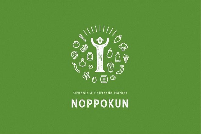 noppokun_identity_03