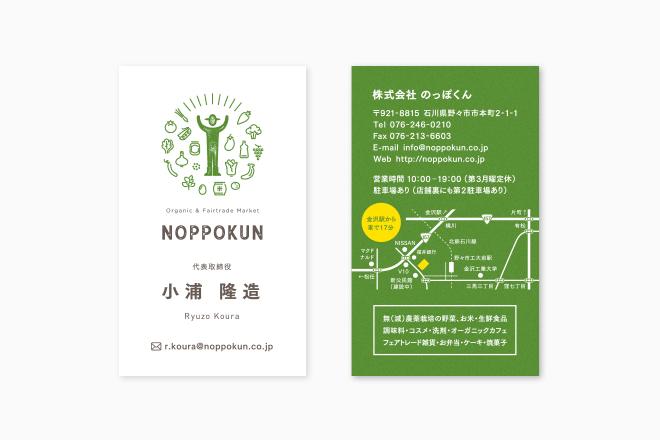 noppokun_identity_05