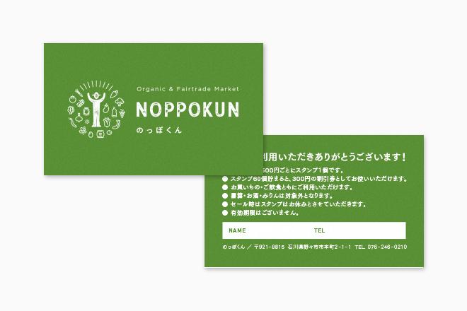 noppokun_identity_06