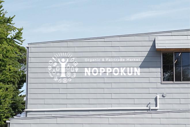 noppokun_identity_11