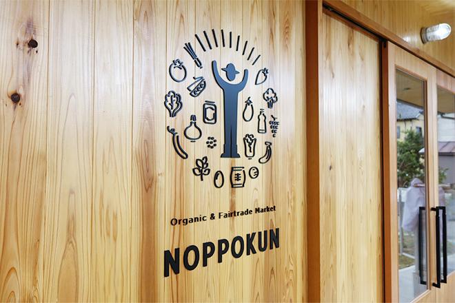 noppokun_identity_12